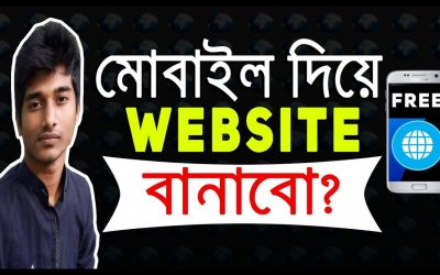 Do It Yourself – Tutorials – How To Make a Free Website with Mobile?  Bangla Tutorial
