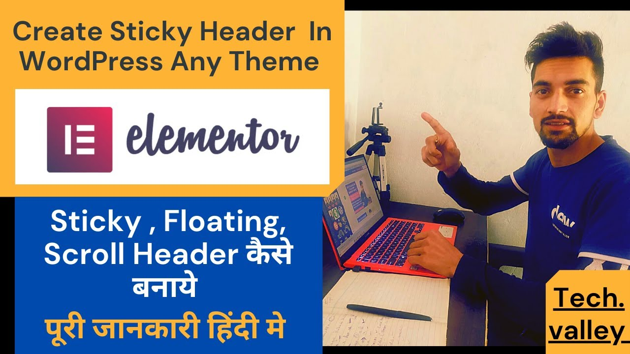 How To Create A Sticky Header In WordPress Hindi Full Tutorial |