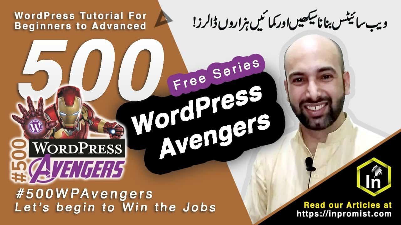 #WordPress Tutorial for Beginners to Advanced - Introduction - 500 WordPress Avengers