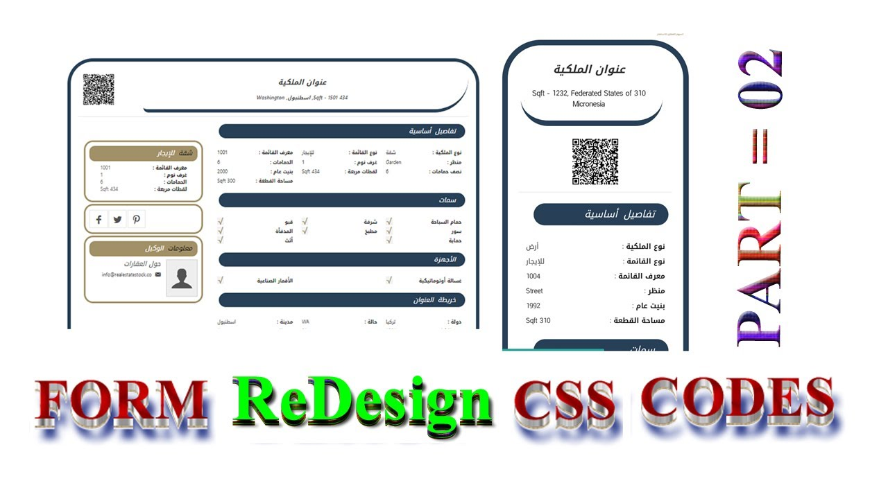 WEB LISTING FORM DESiGN BY CSS  ONLY 02