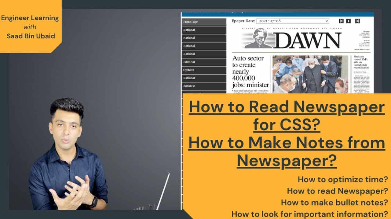 How to Read Newspaper for CSS   How to Make CSS Notes from Newspaper  Saad Bin Ubaid   PSP  CSS 2020