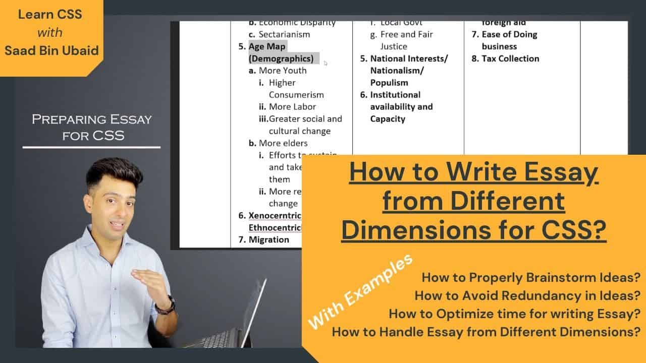 How to Attempt CSS Essay from Multi-Dimensions   CSS Essay Examples   Saad Bin Ubaid   PSP  CSS 2020