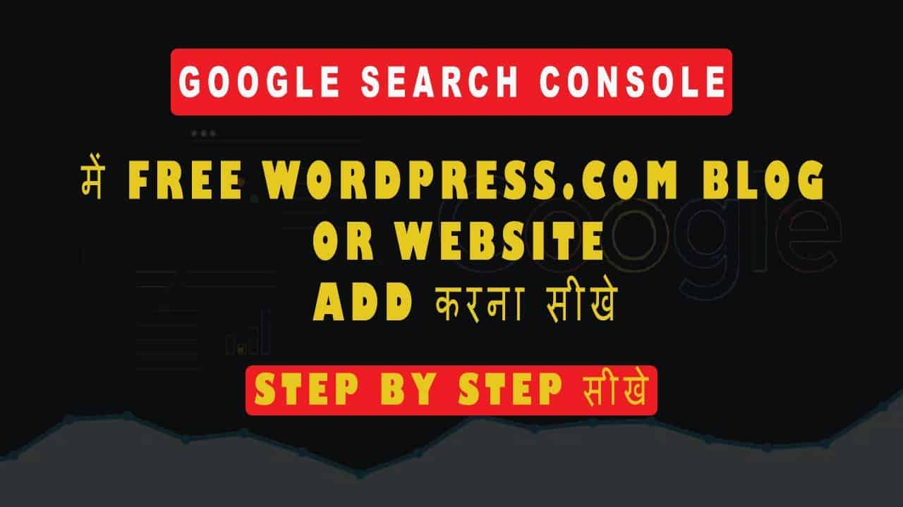 How Add Your WordPress.com Free blog or website to Google Search Console   Tutorial for beginners