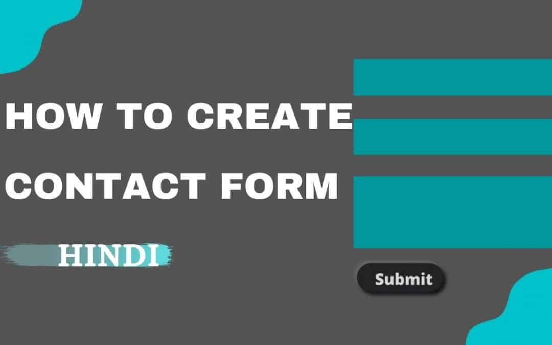 WordPress For Beginners – How to Create a Contact Form in WordPress   Hindi    wordpress tutorial.