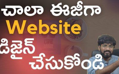 Do It Yourself – Tutorials – Create Website Easily with Website Builder Software | Website Development with WordPress Builder