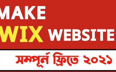 Do It Yourself – Tutorials – How to Make Wix website tutorial bangla 2021
