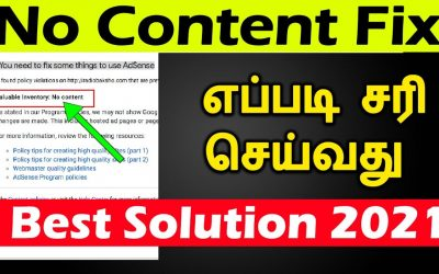 WordPress For Beginners – Valuable Inventory No Content AdSense Fix in Tamil 2021 | Blogger WordPress | Bloggers Area