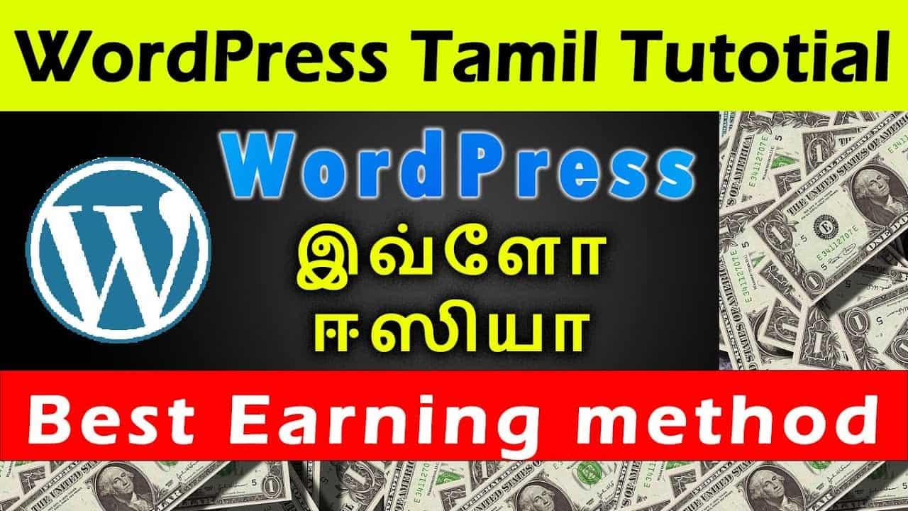 WordPress Tutorial for Beginners in Tamil | WordPress Tutorial in Tamil | AdSense Tamil 2021