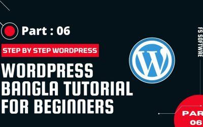 WordPress For Beginners – WordPress Bangla Tutorial For Beginners   Step by Step WordPress 2021 Part 06   FS Software
